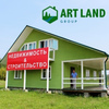 ART LAND group