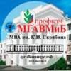 Профсоюз МГАВМиБ-МВА имени К.И.Скрябина