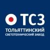 ООО «Тольяттинский Светотехнический Завод»