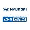 СИМ - официальный дилер Hyundai