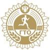 Центр тестирования ВФСК ГТО г. Выборг