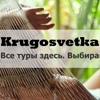 Krugosvetka.by