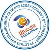 """Виртуальная учительская МБОУ """"СОШ № 109"""""""