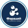 """Клуб юных химиков """"Фарадей"""" Балашиха"""