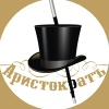 Аристократъ | Торты в Саратове
