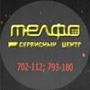 ТЕЛФО Ремонт телефонов планшетов ноутбуков Псков