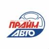 Прайм-Авто. Автошкола в Екатеринбурге
