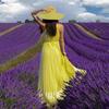Цветы/Доставка цветов Калининград/Букет невесты