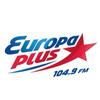 Европа Плюс Барнаул [Official Community]