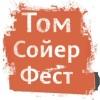 «Том Сойер Фест» - Вернем Перми цвет!