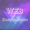 WEB - Консультант
