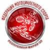 Федерация мотоциклетного спорта РМЭ