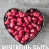 REACTOR | Похудеть | Бизнес | Онлайн