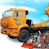 Вывоз мусора +7-978-914-94-34 Севастополь