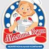 "Доставка обедов Волгоград.""МаминаКухня"""