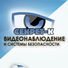 Секрет-К | DoorHan - оф.представитель в Конаково