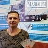 Карта водителя для тахографа от ЕРЦКВ MAXIMUM