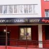«Оздоровительный центр «Назаров & Маслов»