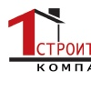 Первая строительная компания    г. Мичуринск