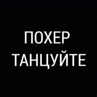 ЮляРокіта