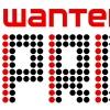 Wanted:Profi - Розыск Крутых Сотрудников!