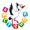 Детский центр «Аистёнок»   Пермь