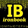«IronBook» - ремонт компьютерной техники