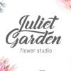 Цветы|Букеты|Оформление свадьбы Тюмень