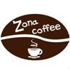 Зона Кофе