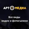 Видеосъёмка и фотосъёмка в Москве и области