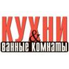 Кухни и Ванные комнаты kvk-portal