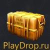 PlayDrop.TOP Кейсы КС ГО (CS GO) с лучшим дропом