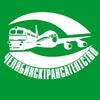 Челябинск Трансагентство, Авиабилеты ЖД билеты