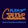 Школа современной музыки Play Groove в Пензе