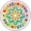 """МДОУ """"Детский сад №11"""" """"КАЛЕЙДОСКОП"""" г.Ухта"""