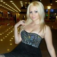 ИринаСимонова