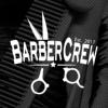 Barber Crew 💈 Барбершоп вТомске