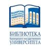 Biblioteka Bashkirskogo-Gosudarstvennogo-Uni