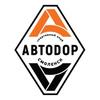 Спортивный клуб АВТОДОР  |  Смоленск