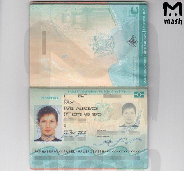 Павел Дуров -  #3