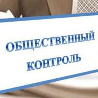 Совет по правам человека Сосногорск и район