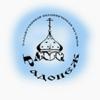 РАДОНЕЖ  Тольяттинская паломническая служба