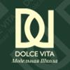 Модельная школа Дольче Вита / Dolce Vita MSK