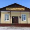 Средне-чирковский сельский дом культуры