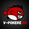 V-Pokere
