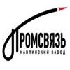 Pao Navlinskiy-Zavod-Promsvyaz