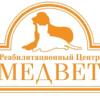 Реабилитационный ветеринарный Центр