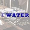 Форватер — инженерная сантехника