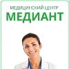 Медцентр Химки, Зеленоград. Анализы (Гемотест)