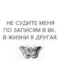 АсяЛионова